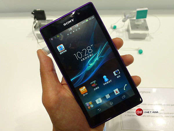 Sony Xperia C review, a 5 inches quad core dual sim phone ...